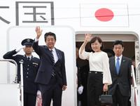 首相動静(8月23日)