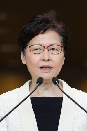 ヤフコメ速報!香港行政長官、逃亡犯条例完全撤回か