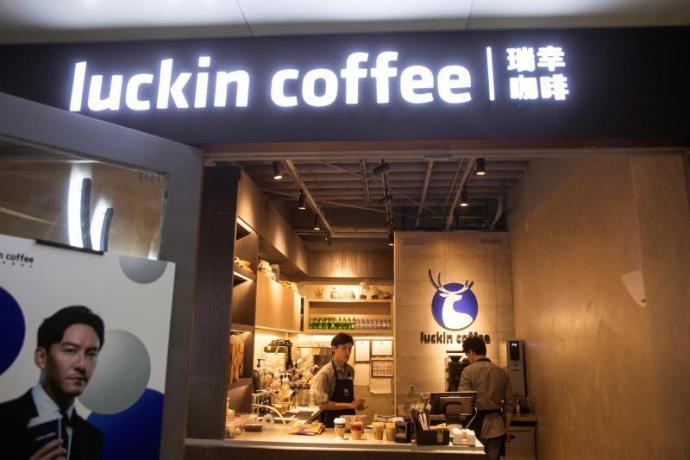 真🌸保守速報!中国ラッキンコーヒー、米ナスダックが上場廃止を通達