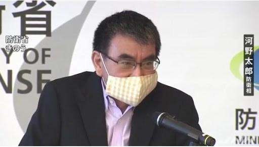 真🌸保守速報!河野太郎防衛相、マスコミ報道「フェイクニュース」
