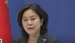 中国外務省「デマを流して中傷することをやめるように日本に要求する」