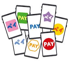 真正保守!【厚労省】スマホアプリに入金 給与のデジタル払いを2021年に制度化