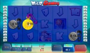 ワイルドゲームス9