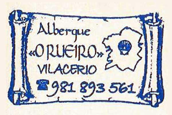 sello150904a