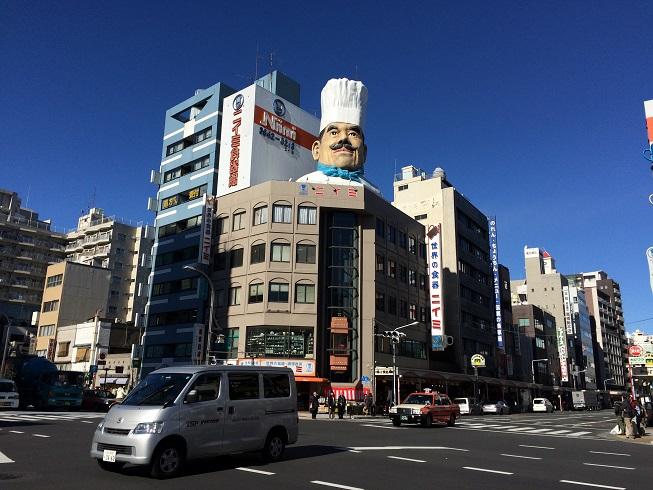 Japan food tour
