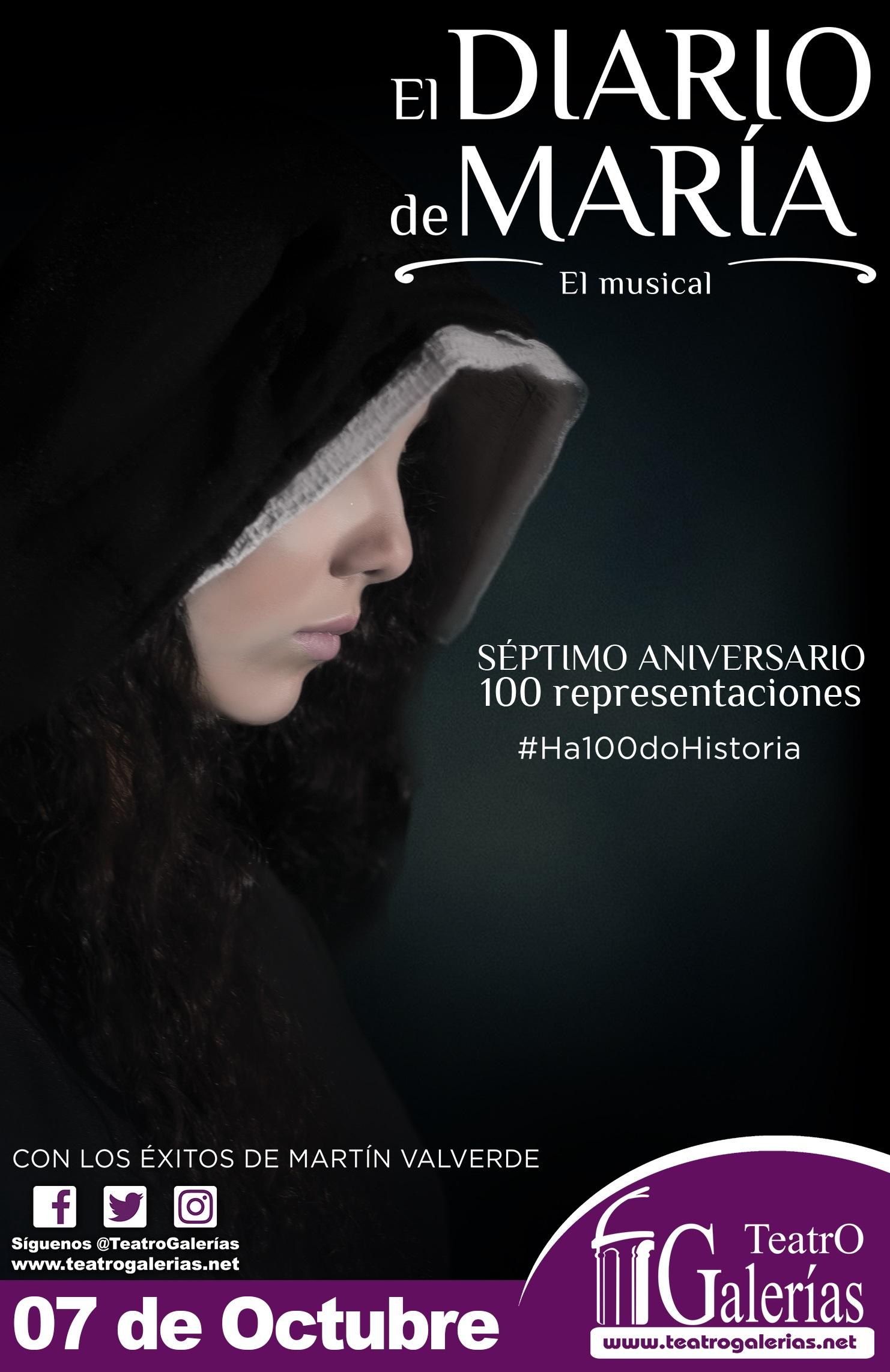 El Diario de Maria / Teatro Galerías