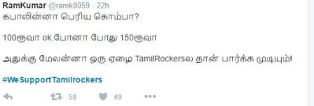 #wesupporttamilrockers