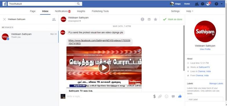 sathiyam tv supporting ban sterlite