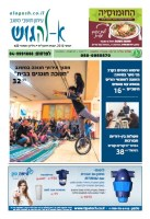 cover_580