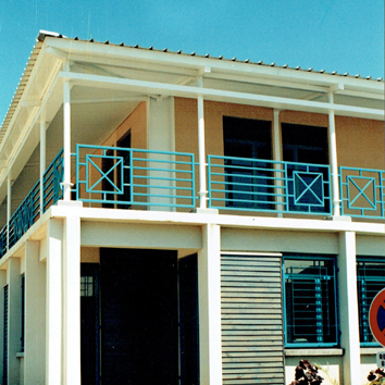 Médiathèque, Ste-Marie, Ile de la Réunion