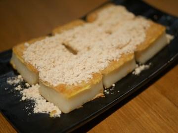 Pan-fried Rice Cake with Soya Powder ($6.80)