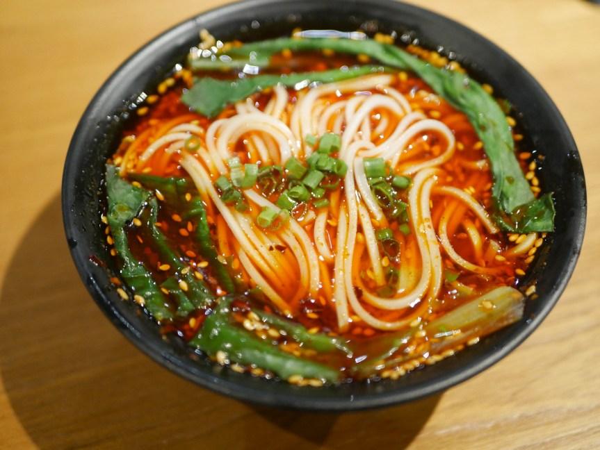 Chong Qing Noodles ($6.80)
