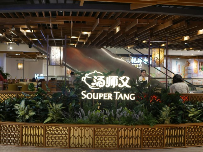 Souper Tang Singapore
