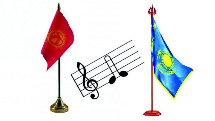 Кыргызстан Назарбаевге нота жөнөттү