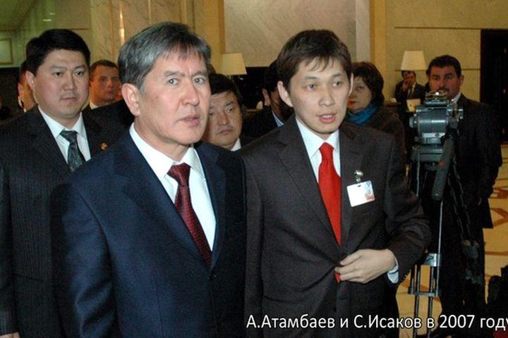 УКМК: «Сапар Исаков дарыгерлердин көзөмөлүндө»