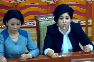 Парламентте талашты жараткан Атыркүл Сарыбаева — Кымбат деген ырчы экен… (ВИДЕО)