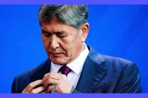 ЖАМК: «Алмазбек Атамбаев колонияга которулду»