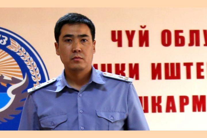Кой-Таш окуясында жабыркаган Самат Курманкулов бүгүн Бишкекке учуп келет
