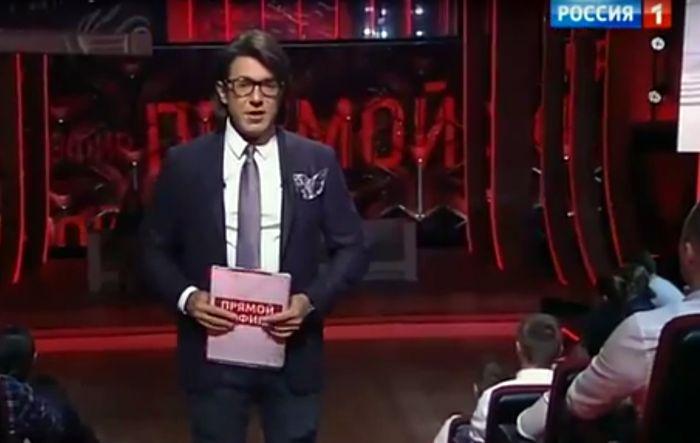 Орусиянын Тышкы иштер министрлиги Малаховго жан тарткан жообун берди