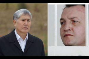 Сот Атамбаевдин баш коргоо чарасынын мөөнөтүн узартты. Ал 15-мартка чейин камакта калды