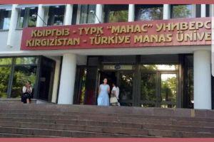 Кыргызстандын эки университети Борбор Азиядагы эң мыкты 200 окуу жайдын катарына кирди