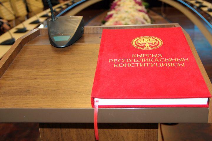 «Хюман Райтс Уотч» Конституцияны кийинки парламент талкуулашы керек деп эсептейт