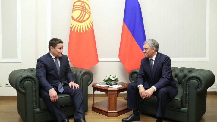 ВОЛОДИН:«Кыргызстанда орус тили макамга ээ болгондуктан гана кыргыз мигранттарына жумуш табуу жеңил болууда»