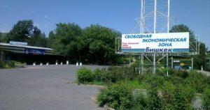 """""""Бишкек"""" ЭЭАнын мурдагы жетекчиси коррупцияга шектелип камалды"""
