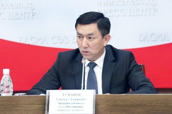 Мурдагы депутат Токтогул Туманов каза болду