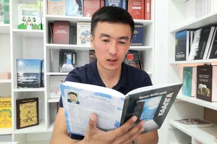 Болот МАМБЕТИСАЕВ: «Эрнис агабыздын аты кыргыз поэзиясында алтын тамга менен жазылып калат»
