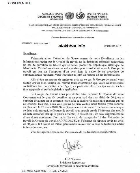 إحدى صفحات الرسالة الموجهة للحكومة الموريتانية حول اعتقال ولد غده