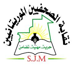 انتخاب مكتب لمجلس نقابة الصحفيين الموريتانيي