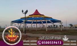 مظلات حدائق (1)