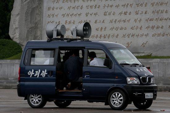 بروباغندا - سيارة دعائية