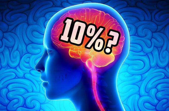 خرافة أن الإنسان يستخدم 10% فقط من دماغه ؟