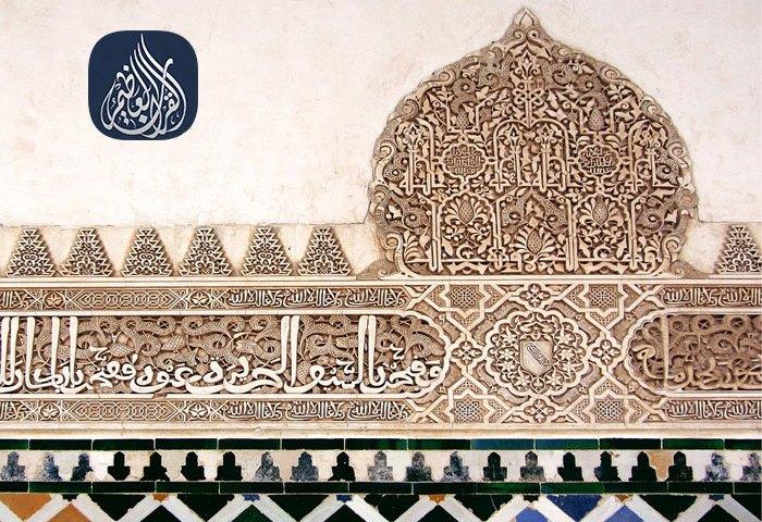 القرآن-الكريم