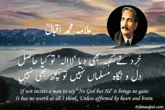 allama iqbal poetry in english 2 lines