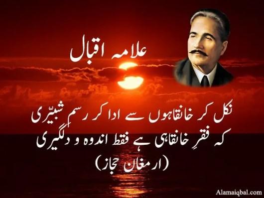 Muharram Shayari Quotes SMS Pics
