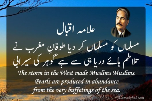 allama iqbal best quotes