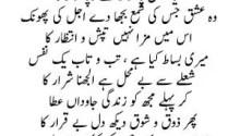 Kya Ishq Aik Zindagi-e-Mastaar Ka