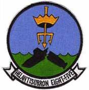 hs-85-patch