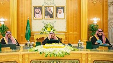 Photo of مجلس الوزراء السعودي:ما يقوم به النظام الإيراني من دعم للمليشيا الحوثية وغيرها في المنطقة يتطلب موقفاً دولياً موحدا