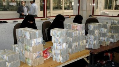 Photo of حرب وفساد.. كيف أغرقت حكومات اليمن الاقتصاد بالديون؟