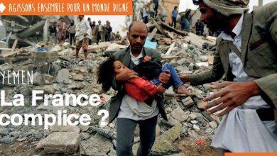 Photo of فرنسا تلاحق صحفيين كشفوا دورها في حرب اليمن