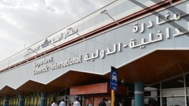 Photo of هيومن رايتس ووتش: قصف الحوثيين لمطار سعودي جريمة حرب ظاهرة