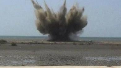 Photo of الحديدة: تفجير ألغام بحرية زرعها الحوثيون لتهديد الملاحة الدولية (شاهد الفيديو )
