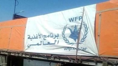 Photo of لجنة الاغاثة ترفض قرار برنامج الغذاء العالمي تعليق عملياته الإنسانية في اليمن