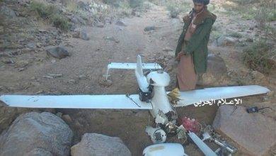 """Photo of إسقاط طائرة """"مسيّرة"""" أطلقتها المليشيا الحوثية باتجاه جازان"""