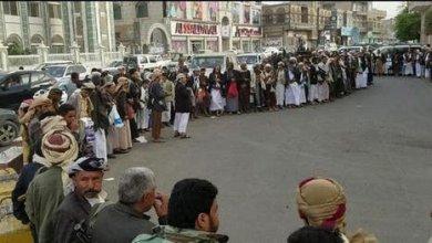 Photo of قبائل ذمار يواصلون اعتصامهم في ميدان السبعين بصنعاء