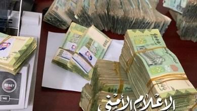 Photo of الإرياني : نهب المليشيات الحوثية للطبعات النقدية الجديدة هي سياسات تجويع وافقار للمواطنين